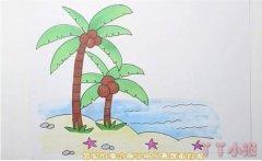 海滩椰子树怎么画涂色简单步骤教程