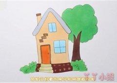 房子和大树怎么画涂色简单步骤教程儿童画