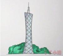 儿童画广州塔怎么画涂色简单步骤教程