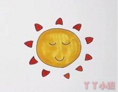 太阳公公怎么画涂色简单步骤教程