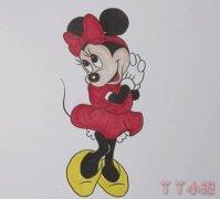 卡通迪士尼米妮怎么画带步骤涂色简单