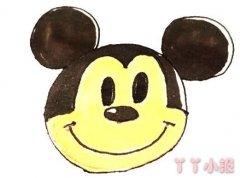 卡通米老鼠头像怎么画涂色带步骤教程