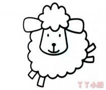 咩咩羊怎么画简单好看 小绵羊简笔画图片