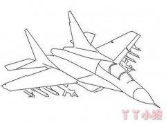 战斗机怎么画好看 战斗机简笔画图片