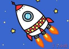 卡通火箭发射简笔画涂色简单又漂亮图解