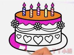 生日蛋糕简笔画涂色简单又漂亮带步骤