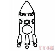 卡通火箭发射简笔画怎么画简单又好看