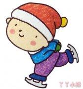 滑冰小男孩简笔画怎么画涂色简单又漂亮