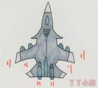 歼20战机怎么画涂色带步骤简单又漂亮
