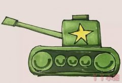 坦克的画法步骤涂颜色 卡通坦克简笔画图片