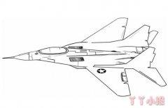 卡通战斗机怎么话简单漂亮歼击机简笔画图片