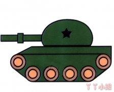 卡通坦克怎么画带步骤简单又漂亮涂色