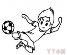 踢足球小男孩怎么画简笔画简单又好看