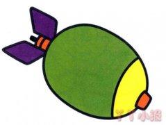 卡通导弹怎么画涂色 导弹简笔画图片