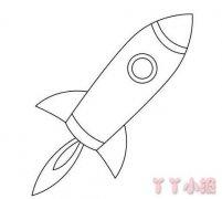 火箭发射怎么画好看 火箭发射简笔画图片