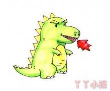 卡通恐龙怎么画涂色简单又好看带步骤