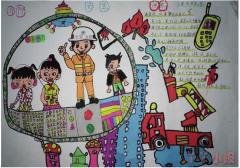 消防安全手抄报模板简单又漂亮三年级