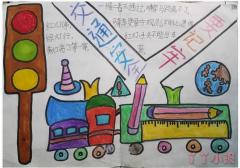 一年级交通安全要牢记手抄报简笔画怎么画