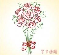 情人节玫瑰花束怎么画简单又漂亮 玫瑰花简笔画图片