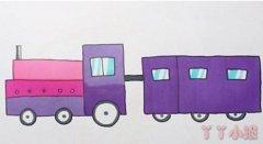 儿童卡通火车简笔画怎么画涂色简单漂亮
