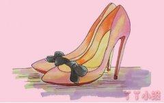女士高跟鞋手绘怎么画涂色简单漂亮步骤图