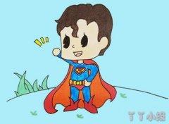 卡通超人手绘怎么画涂颜色简单漂亮步骤图
