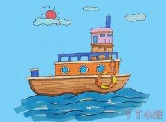 轮船手绘怎么画涂颜色简单漂亮步骤图