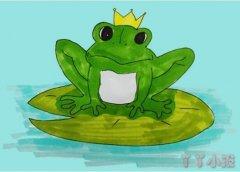 青蛙王子手绘怎么画涂颜色简单漂亮步骤图