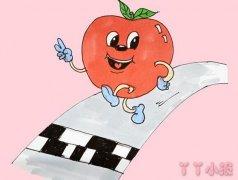 卡通苹果涂颜色怎么画简单漂亮步骤图