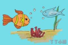 彩色海底世界鱼儿手绘怎么画简单漂亮步骤