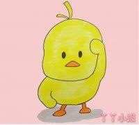 怎么画抖音小黄鸭简笔画涂色简单步骤