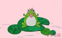 荷叶上的青蛙怎么画涂颜色简单步骤教程