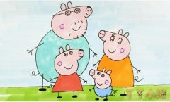小猪佩奇全家福怎么画涂颜色简单步骤教程