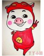 教你一步一步画猪猪侠简笔画教程涂颜色简单