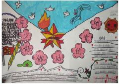 庆祝七一建党节手抄报简笔画怎么画一年级