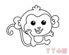 教你怎么画小猴子简笔画步骤教程简单
