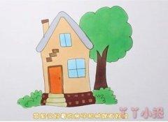 教你怎么画大树和房子简笔画涂色简单