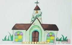 教你一步一步画基督教堂简笔画涂颜色