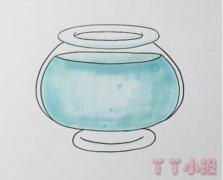 怎么画彩色鱼缸的画法步骤教程涂色简单