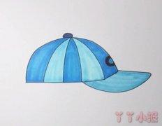 卡通鸭舌帽怎么画涂色简单又漂亮带步骤