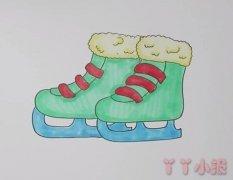 教你怎么画滑冰鞋简笔画步骤教程涂颜色