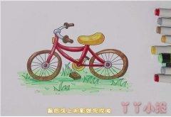 教你怎么画儿童自行车简笔画步骤教程涂色