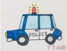 教你怎么画卡通警车简笔画教程涂颜色