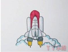 教你怎么画航天飞机简笔画步骤教程涂色