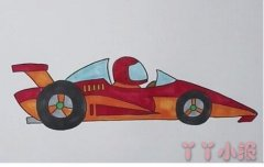 儿童赛车的画法步骤教程涂色简单漂亮
