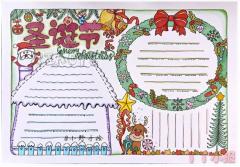 一年级圣诞节快乐手抄报模板图片简单又漂亮