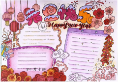 元旦节快乐手抄报模板怎么画简单又漂亮
