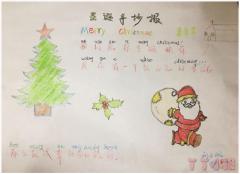简单漂亮的圣诞节手抄报怎么画简单好看