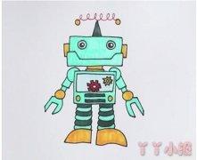 怎么画机器人简笔画步骤教程涂色简单好看