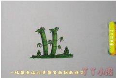 怎么画竹子简笔画步骤教程涂颜色简单漂亮